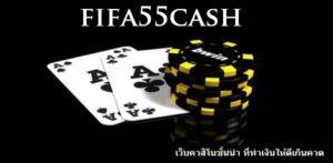 fifa55cash